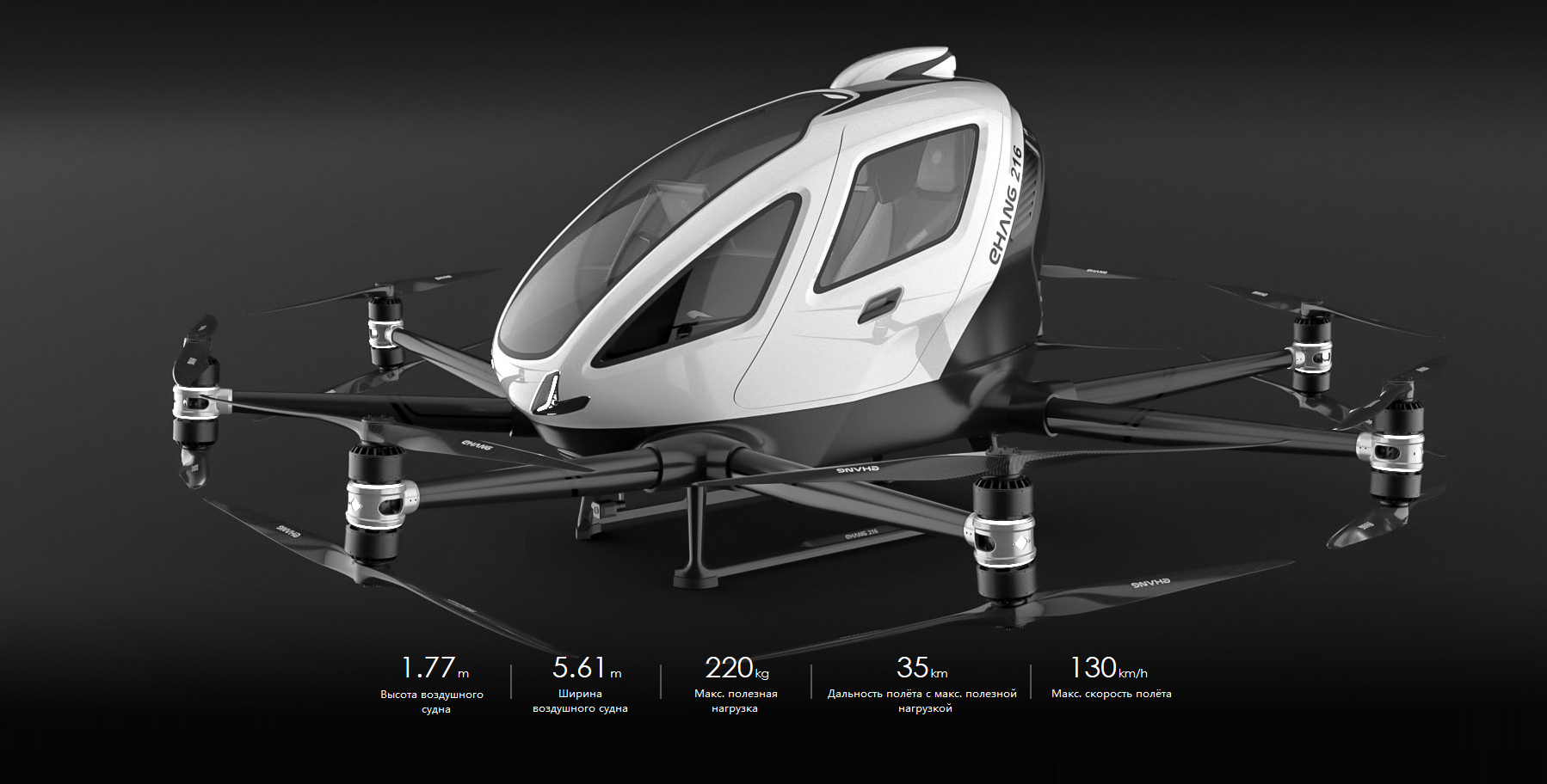 Passenger Self-Flying #Drone. @JobToRob: #news: Jobs to #Robots! #Work for Robots! Hire Robots!